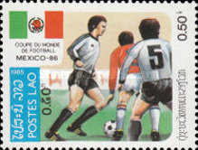 [Football World Cup - Mexico (1986), Typ AEH]