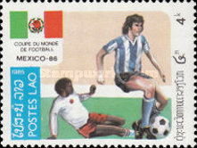 [Football World Cup - Mexico (1986), Typ AEL]