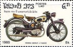 [The 100th Anniversary of Motorcycle, Typ AEU]