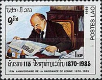 [The 115th Anniversary of the Birth of Lenin, Typ AFD]
