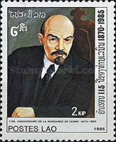 [The 115th Anniversary of the Birth of Lenin, Typ AFE]