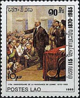 [The 115th Anniversary of the Birth of Lenin, Typ AFF]