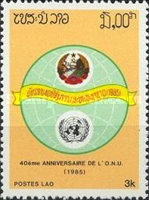 [The 40th Anniversary of the United Nations, Typ AGO]