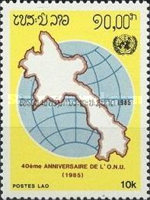 [The 40th Anniversary of the United Nations, Typ AGP]