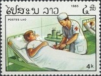 [Lao Health Services, Typ AGS]