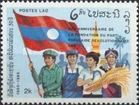 [The 30th Anniversary of Lao People's Revolutionary Party, Typ AGW]