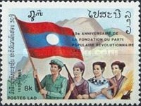 [The 30th Anniversary of Lao People's Revolutionary Party, Typ AGX]