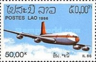 [Airmail - Aircraft, Typ AIL]