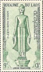 [Airmail - Statues of Buddha, type AJ]