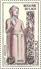 [Airmail - Statues of Buddha, type AL]