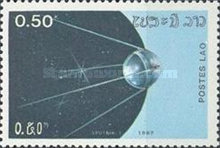 [The 30th Anniversary of Launch of First Artificial Satellite, Typ ALA]