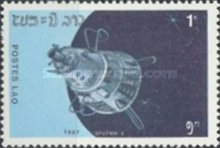 [The 30th Anniversary of Launch of First Artificial Satellite, Typ ALB]