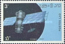 [The 30th Anniversary of Launch of First Artificial Satellite, Typ ALD]