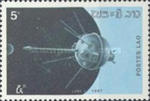 [The 30th Anniversary of Launch of First Artificial Satellite, Typ ALF]