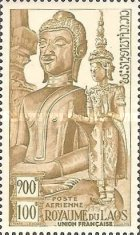 [Airmail - Statues of Buddha, Typ AM]