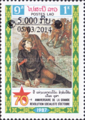[Previous Issued Stamps Surcharged, type ANK1]