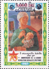 [Previous Issued Stamps Surcharged, type ANL1]