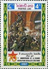 [The 70th Anniversary of Russian Revolution, Typ ANM]