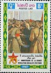 [The 70th Anniversary of Russian Revolution, Typ ANN]