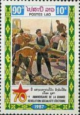 [The 70th Anniversary of Russian Revolution, Typ ANO]