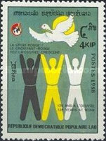 [The 125th Anniversary of Red Cross Movement, Typ APS]