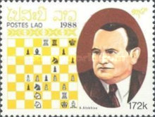 [Chess Masters, Typ AQF]