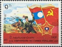 [The 40th Anniversary of People's Army, Typ AQN]