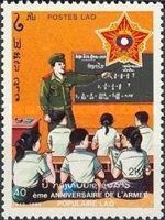 [The 40th Anniversary of People's Army, Typ AQO]