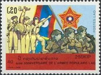 [The 40th Anniversary of People's Army, Typ AQQ]