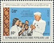 [The 100th Anniversary of the Birth of Jawaharlal Nehru (Indian statesman), Typ ASK]
