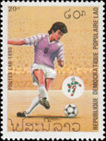 [Football World Cup - Italy, type ASO]