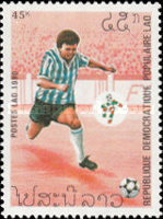 [Football World Cup - Italy, type ASQ]