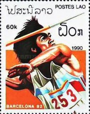 [Olympic Games - Barcelona, Spain, type ATB]
