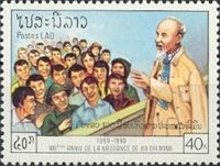 [The 100th Anniversary of the Birth of Ho Chi Minh, type ATL]