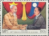 [The 100th Anniversary of the Birth of Ho Chi Minh, type ATM]