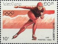 [Winter Olympic Games - Albertiville, France, type ATO]