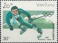 [Winter Olympic Games - Albertiville, France, Typ ATQ]
