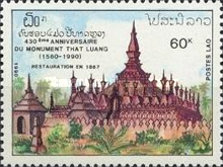 [The 430th Anniversary of That Luang, Typ ATV]