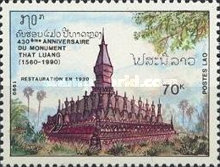 [The 430th Anniversary of That Luang, Typ ATW]