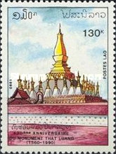 [The 430th Anniversary of That Luang, type ATX]