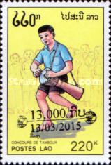 [Previous Issued Stamps Surcharged, Typ AYE1]