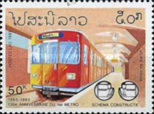 [The 130th Anniversary of Underground Railway Systems, Typ AYS]
