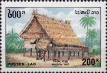 [Traditional Houses, Typ AZQ]