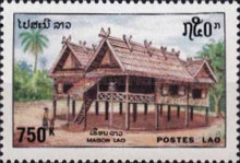 [Traditional Houses, Typ AZS]