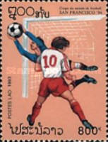 [Football World Cup - U.S.A. (1994), Typ BAL]