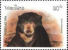 [The Malay Bear, Typ BBI]