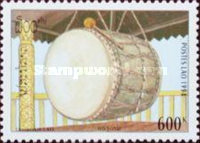 [Traditional Laotian Drums, Typ BCC]