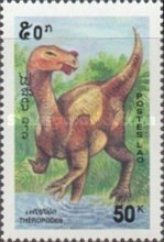[Prehistoric Animals, Typ BCG]