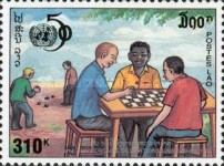 [The 50th Anniversary of the United Nations, Typ BEI]