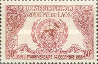 [Airmail - The 1st Anniversary of Admission to U.N., Typ BG]